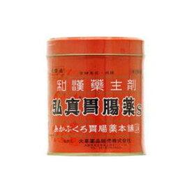 【第3類医薬品】弘真胃腸薬S(粉末)缶255g 1個 大草薬品
