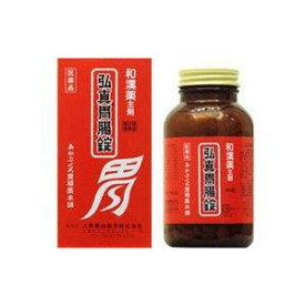 【第3類医薬品】弘真胃腸錠 480錠 10個  大草薬品