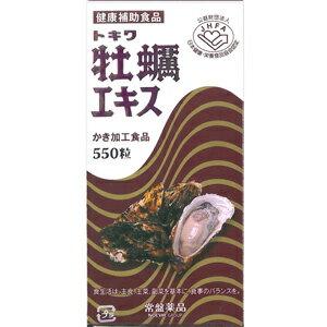 トキワ牡蠣エキス 550粒 常盤薬品