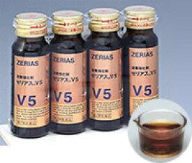 【第2類医薬品】ゼリアスV5 50mlx4×12個 他商品と同梱不可商品 ゼリア新薬