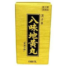 【第2類医薬品】八味地黄丸「オオクサ」 1500丸 1個 大草薬品