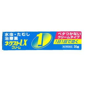 【第2類医薬品】ネクストLXクリーム 30g 1個 新生薬品株式会社