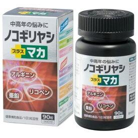 ノコギリヤシ&マカ (90粒) 4個 京都薬品ヘルスケア