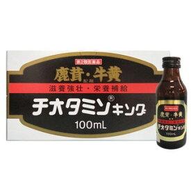 【第2類医薬品】チオタミンキング 100ml 1ケース「50本」 他商品と同梱不可 日新薬品工業