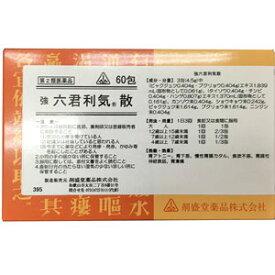 カタル 胃腸 医療関係者向け製品情報