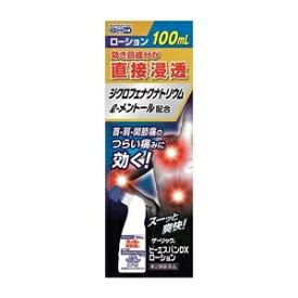 【第2類医薬品】ビーエスバンDXローション 100ml 10個 新生薬品