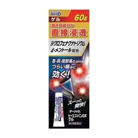 【第2類医薬品】ビーエスバンDXゲル 60g 10個 新生薬品
