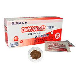 【第2類医薬品】 かめや実母散「顆粒」45包 1個  福岡薬工社