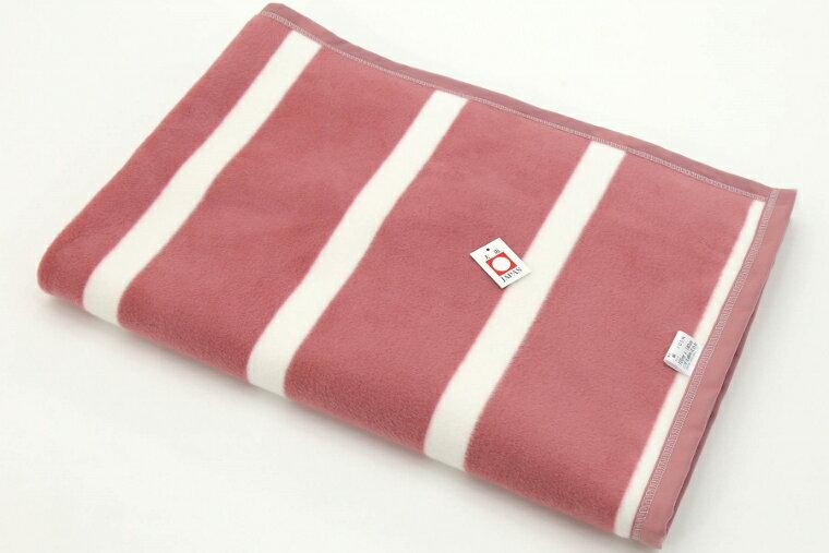 公式三井毛織 膝掛ブランケット 綿毛布 ひざかけ 日本製 送料無料c154qupi