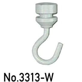 C型.C-11兼用ピクチャーレール用KAランナー(ホワイト)(天井用)メーカー 福井金属工芸