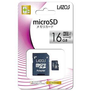microSDHCカード 16GB Class10 変換アダプタ付き SDカード microSDカード マイクロSDカード メモリーカード LMT【オプション品】【送料無料】【メール便】
