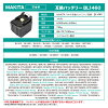 Spare battery construction work DIY macroscale for the exchange for the cell (BL1460) BL1430-adaptive Makita 6000mAh electric tool made by battery two set 14.4V 6.0Ah lithium ion battery Samsung compatible with makita