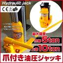 Jack0210t
