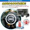 实现360度开车兜风记录机(S360)全方位360°同时录像! 背照相机附属! 5英寸液晶G-感应器搭载触摸屏操纵循环录像