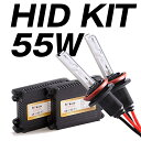 Hid 55wo