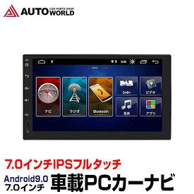 carplay 対応 オーディオカーナビ android 搭載 7インチ Android9.0 大画面 2DIN静電式一体型車載PC WIFI ブルートゥース Bluetooth5.0 Bluetooth アンドロイド Androidスマホ/iphone接続 (GA2180J) ENN KKNS
