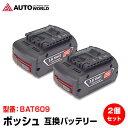 T bat609 2set a