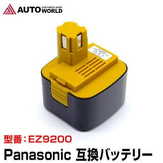 松下 (國家) 電氣工程設備相容電池 (EZ9200) 1 12 V 2 相容各種工具,如 Ah 鎳氫電池影響驅動程式和 [松下國家權力工具更換電池的相容鎳氫] 盤磨機
