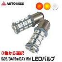 T led s2518 a
