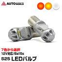 T led s25820 a