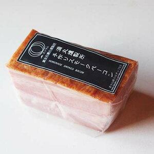 ミツマル燻製所・手作りスモークベーコン・(300g)