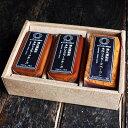 【お中元・夏ギフトにも】ミツマル燻製所・手作りスモークチーズ二本とスモークベーコンのギフトセット