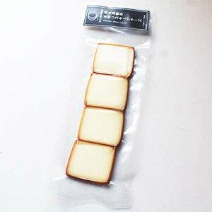 ミツマル燻製所・手作りスモークチーズスライス4枚