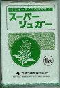 ソルゴー種 スーパーシュガーソルゴー (1kg) 【カネコ種苗】 [ソルゴー ソルガム 牧草種子]