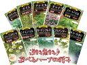 【送料無料】27種類の中から、6種類選べるハーブ種【メール便でのお届けです。】