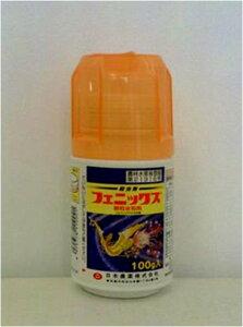 フェニックス顆粒水和剤 100g【殺虫剤】