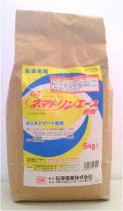 ネマトリンエース粒剤 5kg【殺虫剤】