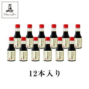 【まとめ買い】【3%OFF】あおさ醤油 150ml×12本入り[光浦醸造]