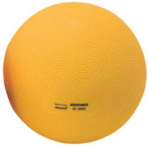 ギムニクヘビーメディシンボール(イエロー)2kg