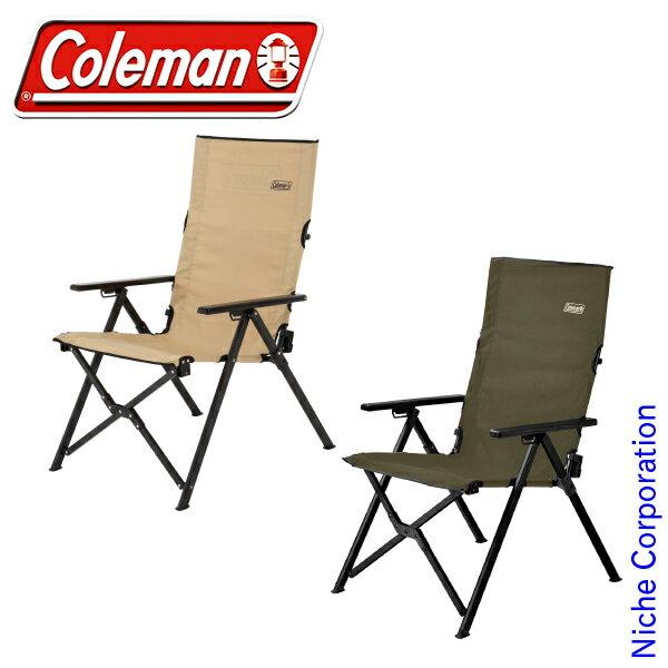 コールマン レイチェア 2000032523 キャンプ用品