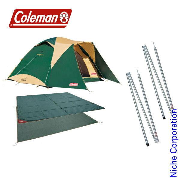 コールマン タフワイドドームIV/300 スタートパッケージ・キャノピーポール180 2本 [テント] SET-201706C