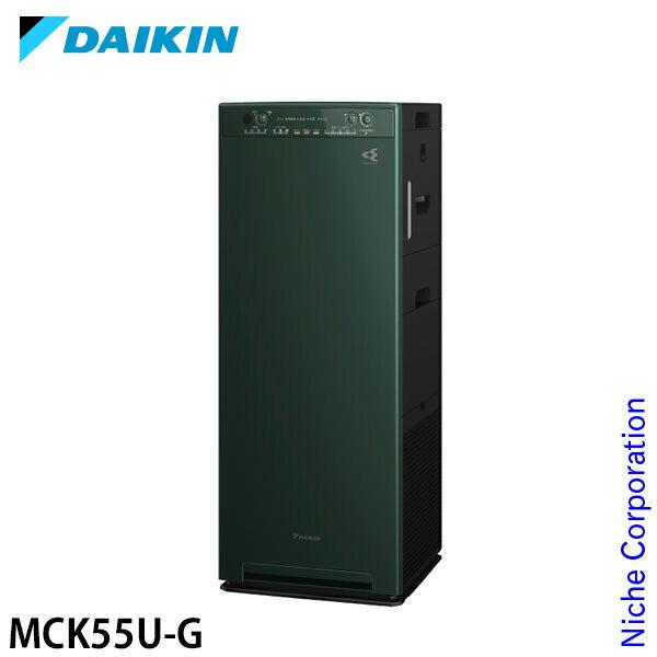 ダイキン 空気清浄機 MCK55U-G フォレストグリーン 加湿ストリーマ 花粉対策製品認証 加湿器 加湿空気清浄機