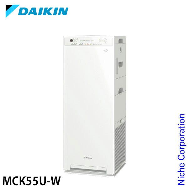 ダイキン 空気清浄機 MCK55U-W ホワイト 加湿ストリーマ 花粉対策製品認証