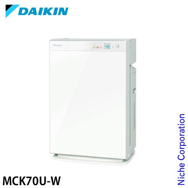 ダイキン 空気清浄機 MCK70U-W ホワイト 加湿ストリーマ 花粉対策製品認証
