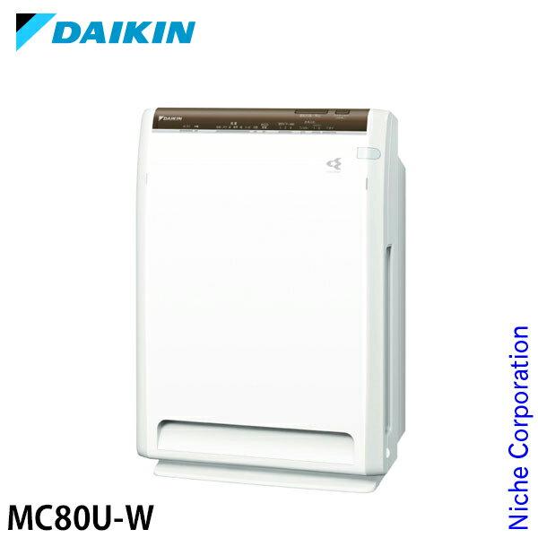 ダイキン ストリーマ空気清浄機 ホワイト [ MC80U-W ]