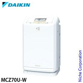 ダイキン 除加湿ストリーマ空気清浄機 クリアフォース ホワイト MCZ70U-W 除湿機能付 加湿器 花粉対策