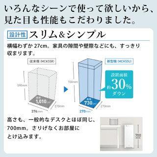 ダイキン空気清浄機MCK55U-Wホワイト加湿ストリーマ花粉対策製品認証新品未開封