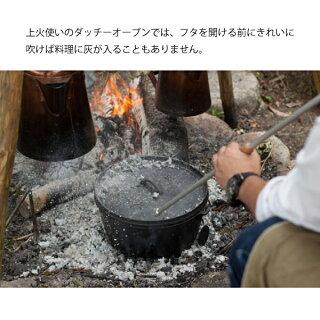 【最大1,200円OFFクーポン配信中】ファイヤーブラスター80[FB2]火吹き棒送風薪薪ストーブアクセサリー暖炉