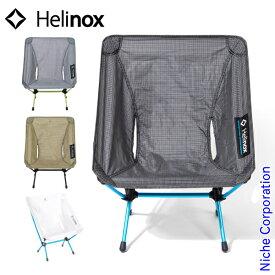 ヘリノックス チェア チェアゼロ Helinox キャンプ 椅子 アウトドア