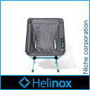 ヘリノックス チェアゼロ [ 1822177-BK ] シート ブラック[アウトドア用品 チェア 椅子]