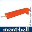 モンベル U.L. コンフォートシステム アルパインパッド25 150 [ 1124660-SSOG ] サンセットオレンジ[マット キャンプ用品 アウトドア用...