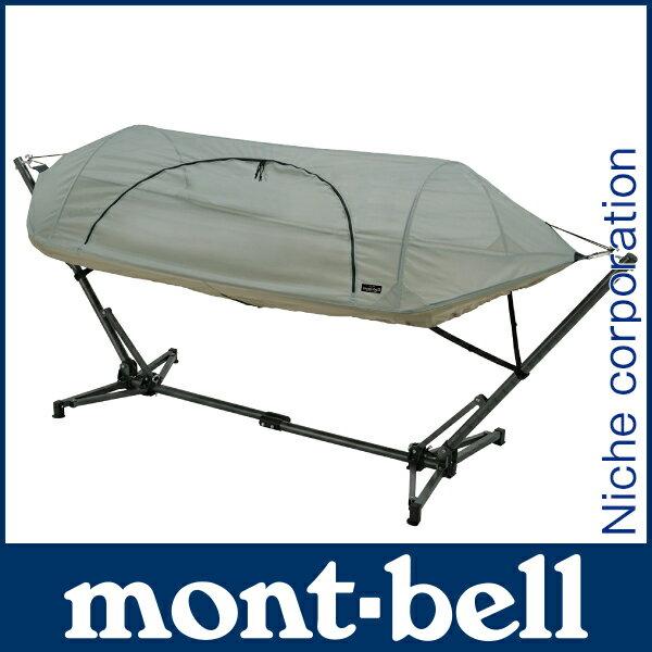 モンベル mont-bell バグプルーフ スタンモック [ 1122604-LTN ]