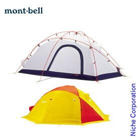 モンベル ジュピタードーム 6型 nocu テント 1122239-YL/SO