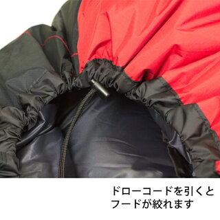 ナンガニッチオリジナルシュラフオーロラ600DX(サイドジップ)[NE17-AR600S]