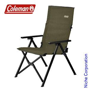 コールマン チェア レイチェア 2000033808 アウトドア チェア キャンプ 椅子 アウトドアチェア