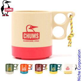 チャムス キャンパーマグカップ CH62-1244 アウトドア 登山 フェス キャンプ用品